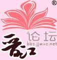 论坛logo